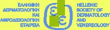 Ελληνική Δερματολογική και Αφροδισιολογική Εταιρεία