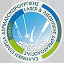 Ελληνική Εταιρεία Δερματοχειρουργικής